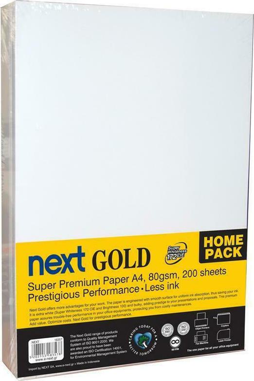 Next Gold Premium 80gr/m² A4 200 φύλλα