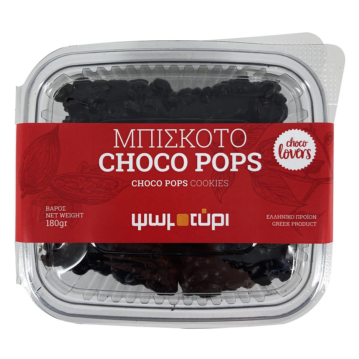 Μπισκότα  Choco pops