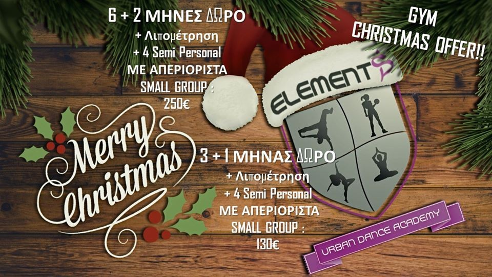 Elements Christmas Offer 2019