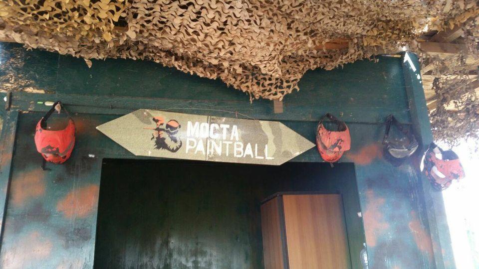 Outdoor training: Paintball e team building (Maggio 2017)