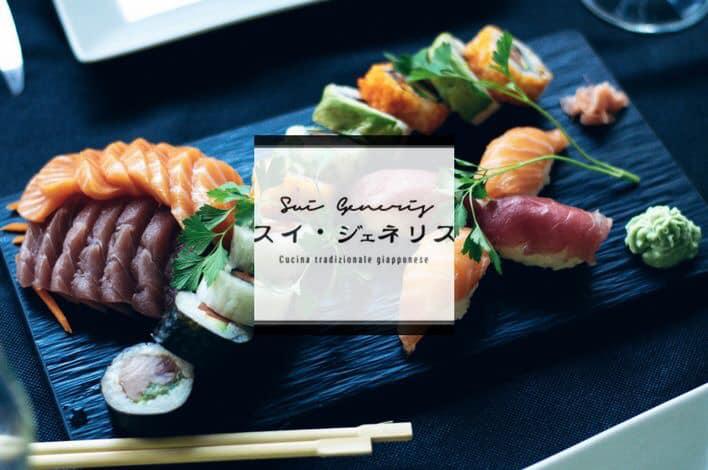 Gli amanti del sushi 🍣 conoscono quella voglia pazza di sushi che ti assale 😋...la cosa più brutta è rimanere delusi se quello che si è mangiato non era buono! Per questo vi invitiamo ad assaggiare i nostri piatti...la qualità del pesce, la lavorazione del riso, la freschezza delle materie prime e la passione che mettiamo nella creazione delle nostre specialità vi regaleranno sapori e profumi indimenticabili! Vi aspettiamo!